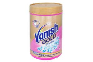 Плямовивідник Vanish Oxy Action Gold відбілюючий 625г