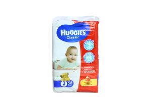 Подгузники детские 4-9кг Classic Huggies 58шт
