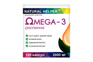 Добавка дієтична рослинна Omega-3 Natural Helper 120шт