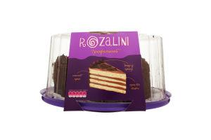 Торт Трюфельний Розаліні 0,9кг