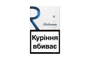 Сигарети Rothmans Royals сині (20)