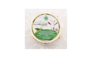 Сыр ЗолотаКоза Итальянский с травами с коз/м 22,5%
