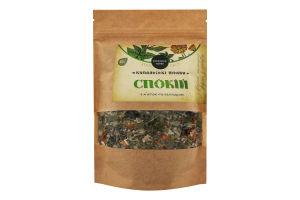Травы для заваривания чаев с мятой и календулой Спокойствие Купальські Трави д/п 40г