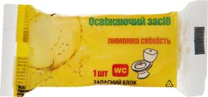 Блок для унитаза Лимонный запаска