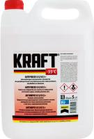 Антифриз G12/G12+ Kraft 5л