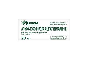 Вітамін Е р-н ол.10% 20мл