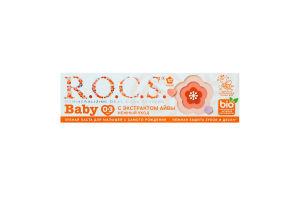 Зубна паста дитяча з екстрактом айви Baby R.O.C.S. 45г