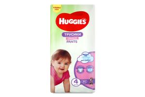 Трусики-підгузки для дівчаток одноразові 9-14кг 4 Pants Huggies 52шт