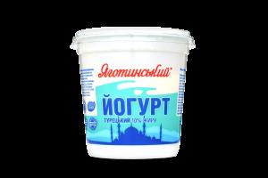 Йогурт 10% турецький яготинське стакан 300г