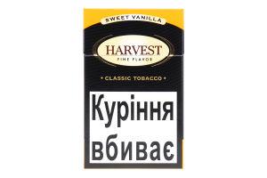 Где купить харвест сигареты гильзы для сигарет краснодар купить