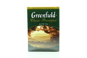 Чай черный листовой Classic Breakfast Greenfield к/у 100г