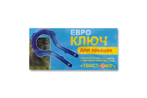 Ключ для кришок твіст-офф №503614 Оптторг Комплект 1шт