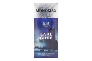Чай чорний цейлонський байховий дрібний з бергамотом Earl Grey Monomax к/у 25х2г