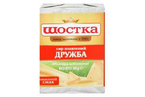 Сир плавлений 45% Дружба Шостка м/у 90г
