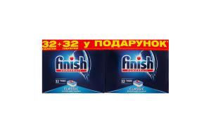 Таблетки для посудомийної машини Classic Powerball Finish 2х32шт