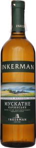 Вино 0.7л 9-13% белое полусладкое Мускатное Качинское Inkerman бут