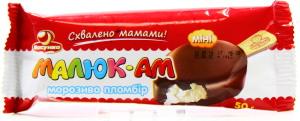 Пломбир Малыш-Ам Ласунка 50г