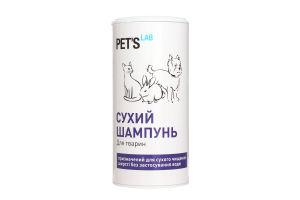 Шампунь сухий для домашніх тварин Pet's Lab 180г