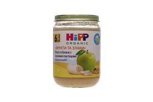 Пюре для детей от 6мес Яблоки и бананы с зерновыми хлопьями Фрукты и злаки Hipp с/б 190г