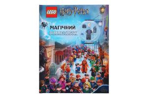 Книга со сборной фигуркой LEGO Harry Potter Магический виммельбух LEGO 1шт
