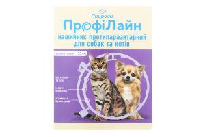 """Ошейник """"Профілайн"""" антиблошиный д/собак и кошек (фиолетовый), 35 см"""
