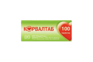 Корвалтаб №100 тб(ограниченный отпуск)