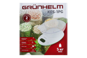 Весы кухонные №KES-1PG Grunhelm 1шт