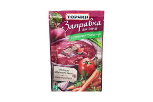 Заправка для борщу буряково-томатна з тертим буряком Торчин д/п 240г