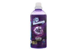 Кондиционер-ополаскиватель для белья Lavendel frische Der Waschkonig 875мл