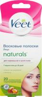 Полоски для депиляции лица восковые Naturals Veet 20шт