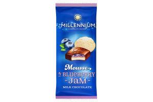 Шоколад Millennium мусовий мол.чорниця 135г