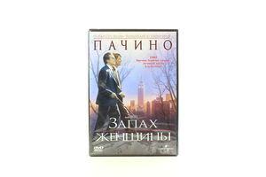 Диск DVD Запах женщины