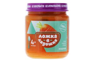 Пюре для детей от 4мес Морковь Ложка в ладошке с/б 100г