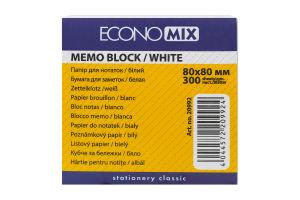 Папір для нотаток 80х80мм білий EconoMix 300арк
