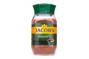 Кофе натуральный растворимый сублимированный Monarch Jacobs с/б 190г