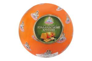 Сыр 50% твердый Голландский круглый Добряна кг