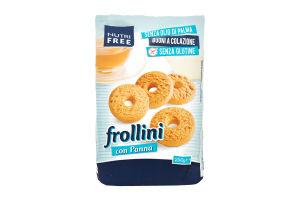 Печенье Nutri Free Фроллини сдобное сливочное