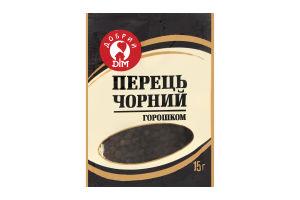 Перець чорний горошком Добрий дім м/у 15г