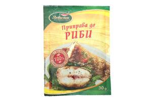 Приправа к рыбе Любисток 30г