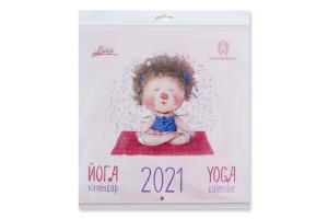 Журнал Gapchinska 2021 рік Лаунж 1шт
