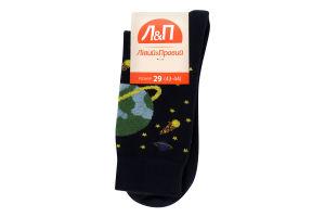 Шкарпетки чоловічі Лівий&Правий Космос 29 темно-синій