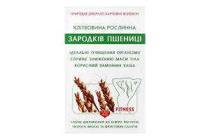 Клетчатка растительная из зародышей пшеницы Golden Kings of Ukraine к/у 190г
