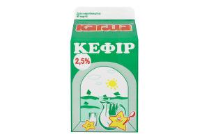 Кефір 2.5% Кагма т/п 500г