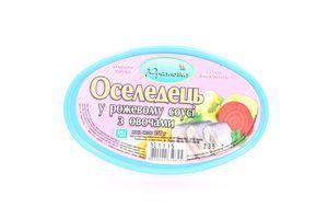 Салат Русалочка в соусе розовом рыбный с овощами п/б 250г