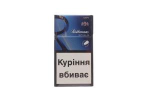 Сигарети Rothmans Demi Blue