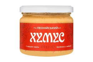 Хумус з перцем гриль Леонійський с/б 270г