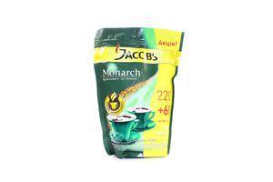 Кава Jacobs Монарх розчинна економ упаковка акція 280г