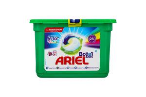 Средство моющее синтетическое жидкое в растворимых капсулах Touch of Lenor Fresh Ariel 15х23.8г