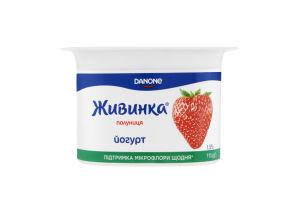 Йогурт 1.5% Полуниця Живинка ст 115г