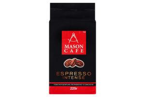 Кофе натуральный жареный молотый Espresso Intense Mason Cafe в/у 225г